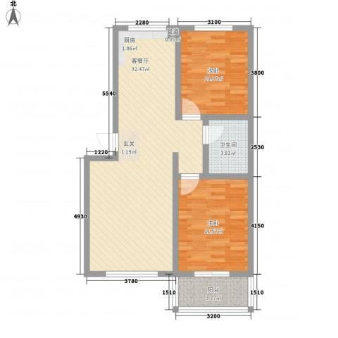 戴河新城2室1厅1卫0厨61.86㎡户型图