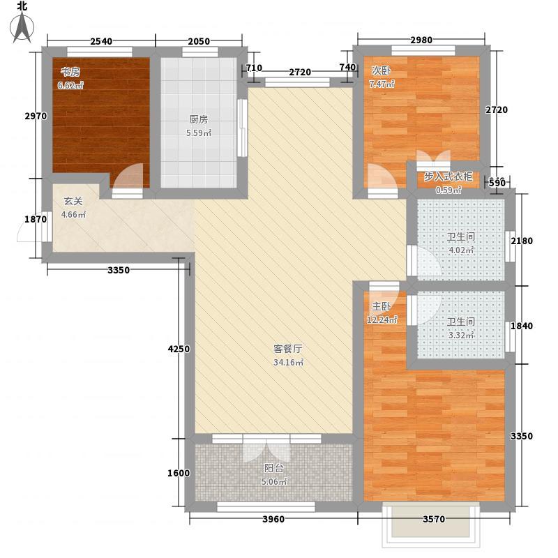 鑫江水青花都3室1厅2卫1厨116.00㎡户型图