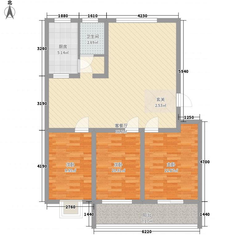 永安花园122.30㎡户型3室2厅1卫1厨