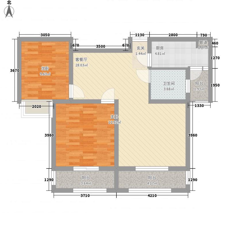 南洋雅苑8.00㎡户型2室1厅1卫1厨