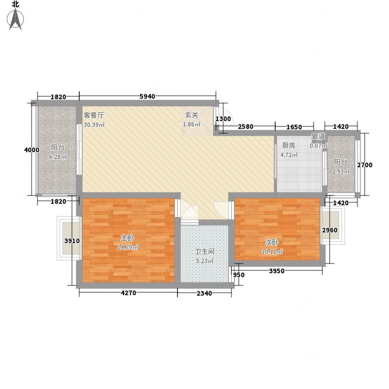 玉树苑91.00㎡玉树苑户型图2室2厅1卫1厨户型10室