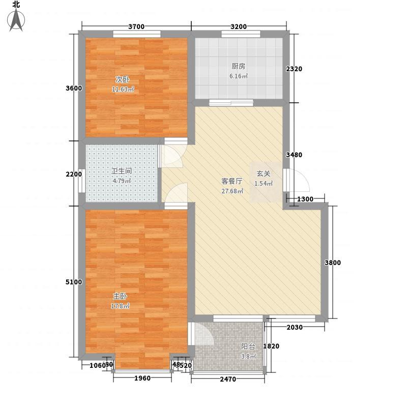 山海馨居8.20㎡2号楼3号楼C1户型2室2厅1卫1厨