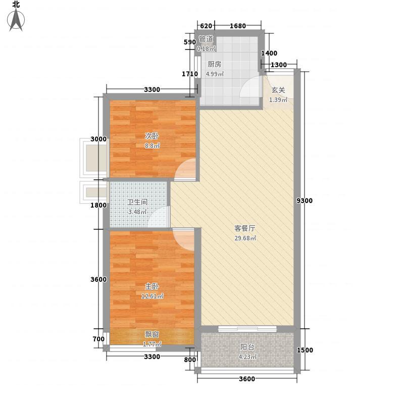 泉舜泉水湾84.30㎡3#楼五层C单元户型2室2厅1卫1厨