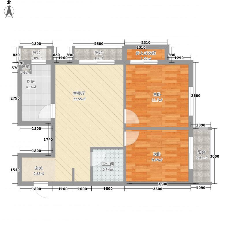尚林尊品8.36㎡户型2室2厅1卫