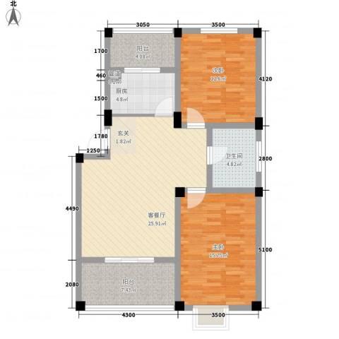 嘉元玉兰庭2室1厅1卫1厨83.00㎡户型图