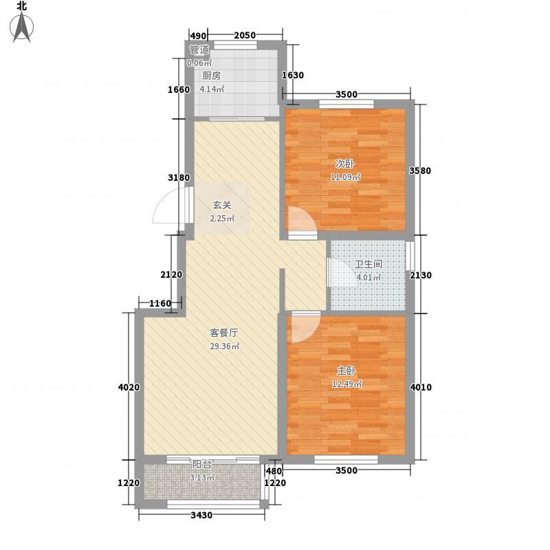 金侨宸公馆洋房标准层A户型2室2厅1卫1厨