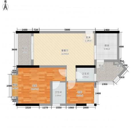 明日华府2室1厅2卫1厨130.00㎡户型图