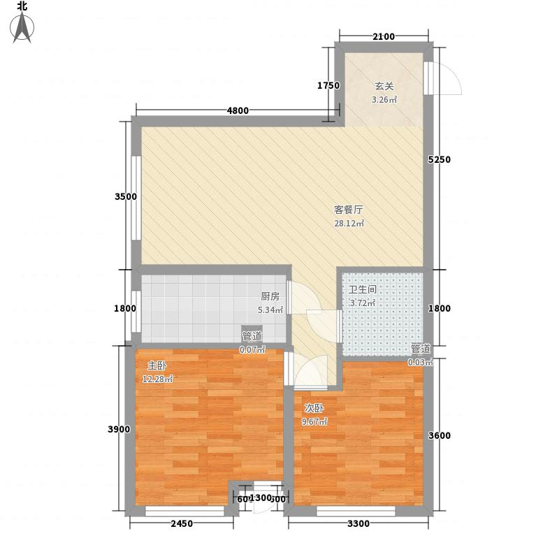 ISOHO84.67㎡B4户型2室2厅1卫1厨