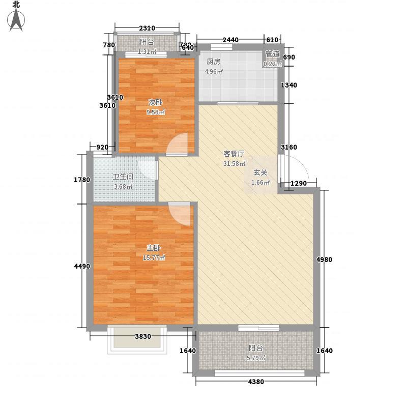 恒泰城品80.86㎡恒泰城品户型图A售完2室2厅1卫1厨户型2室2厅1卫1厨