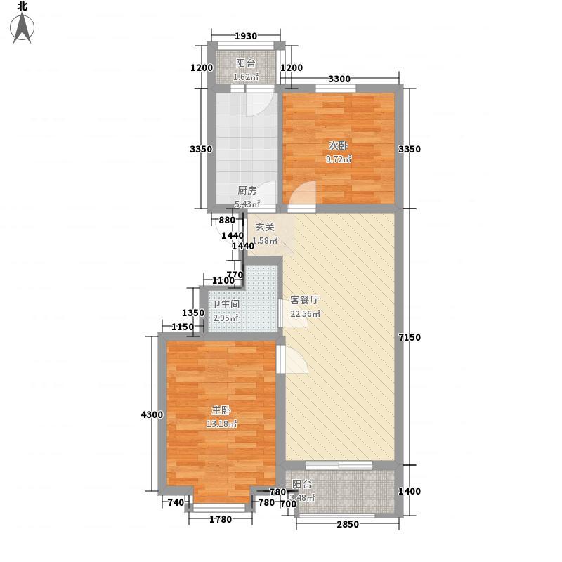 运河地质人家83.00㎡标准层F户型2室2厅1卫1厨