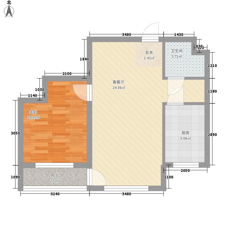 古耕景和园63.41㎡户型1室2厅1卫1厨