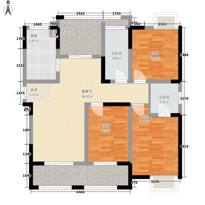 奥特莱斯奥莱汇128.10㎡高层C户型3室2厅2卫