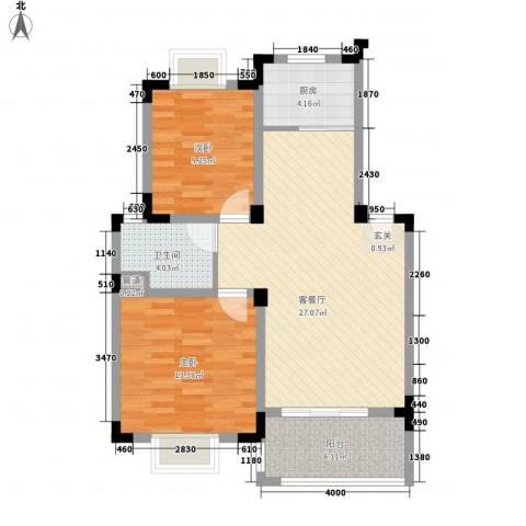 南郡明珠2室1厅1卫1厨86.00㎡户型图