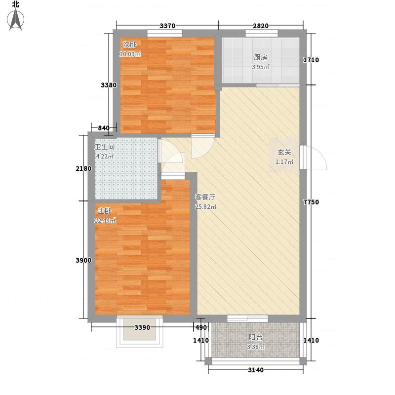 汇景豪庭84.10㎡B户型2室2厅1卫1厨