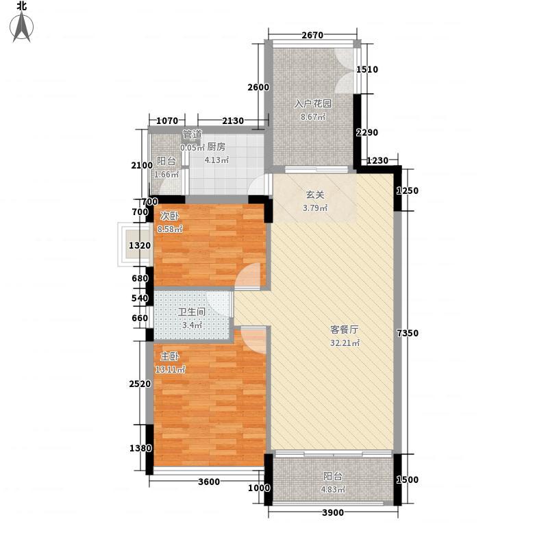 桃源居87.67㎡1栋5、8户型2室2厅1卫