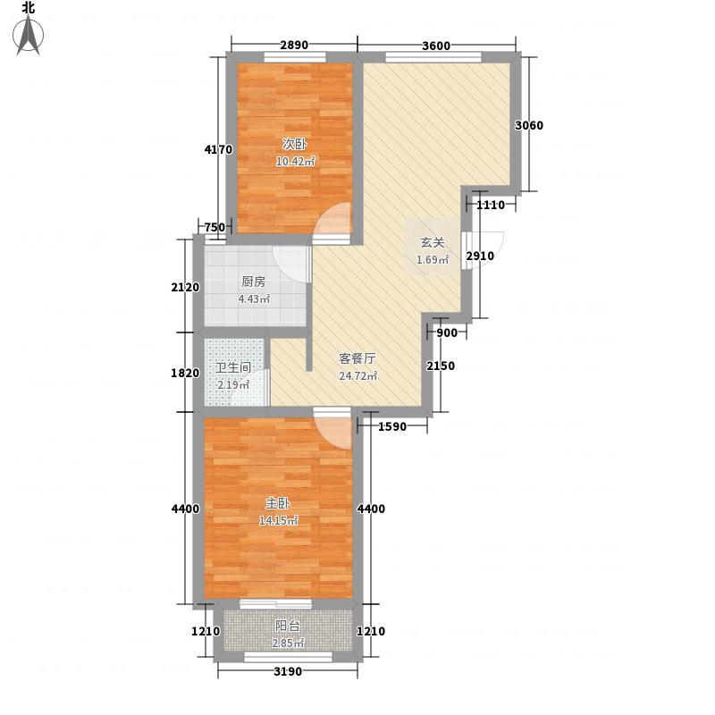 华安丽景85.00㎡9#D3反户型2室2厅1卫1厨