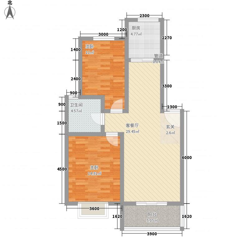 怡华香缇丽舍86.80㎡A户型2室2厅1卫1厨