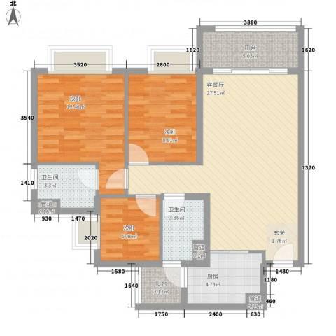 保利公园九里3室1厅2卫1厨106.00㎡户型图