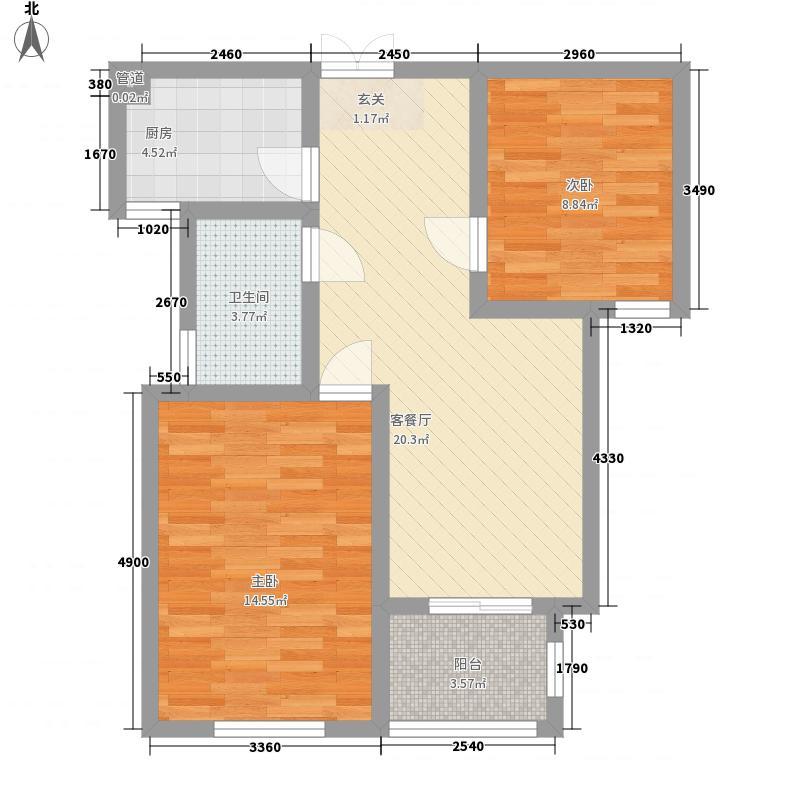 七彩云山82.00㎡B户型2室2厅1卫1厨