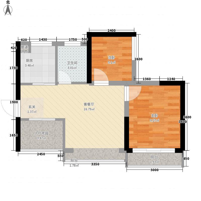 爱琴海56.43㎡7栋05户型2室2厅1卫1厨