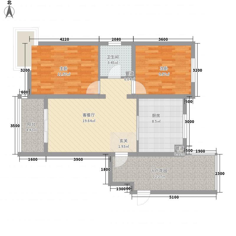 星河尚品3.00㎡高层05户型2室2厅1卫1厨