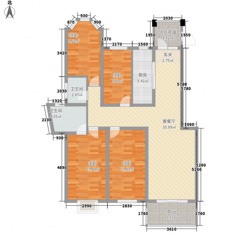 星嘉园142.70㎡户型4室2厅2卫1厨