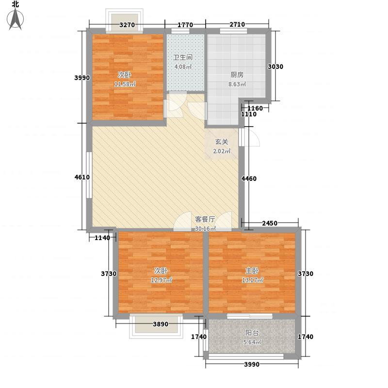 盛景嘉园121.20㎡高层C户型3室1厅1卫1厨