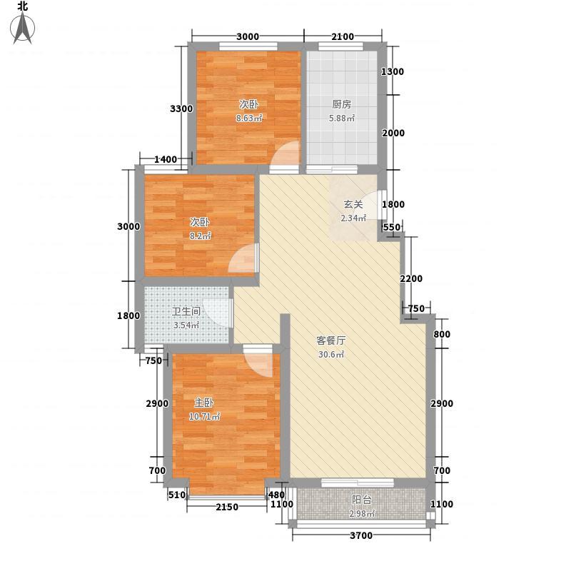 碧海鹏城7.35㎡一期住宅C户型3室2厅1卫1厨