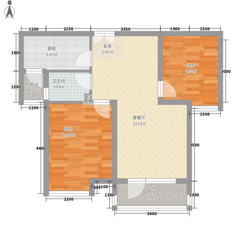 碧海鹏城84.30㎡一期住宅F户型2室2厅1卫1厨