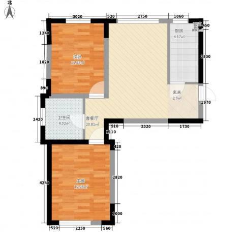 阳光上城雅居2室1厅1卫1厨53.86㎡户型图