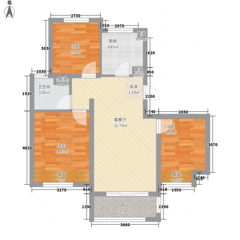 东原郦湾88.00㎡户型3室2厅1卫1厨