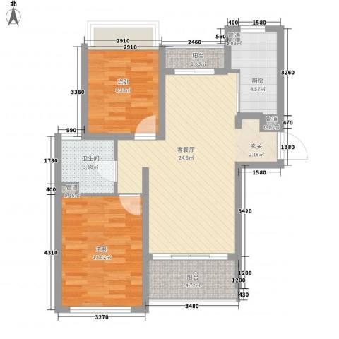 金域蓝湾2室1厅1卫1厨90.00㎡户型图