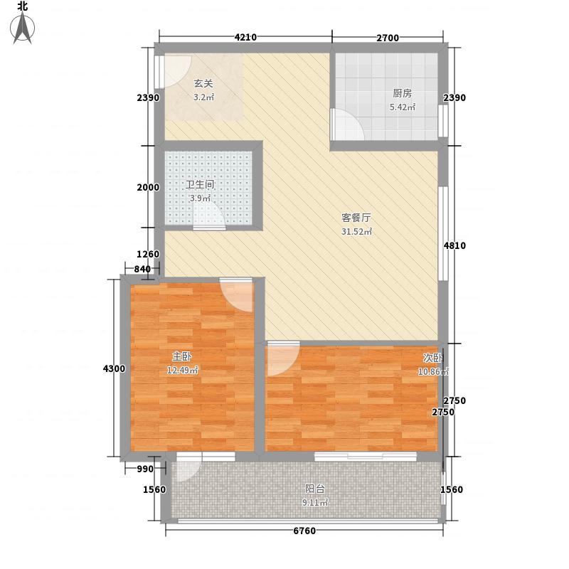 中环广场113.60㎡C-2户型2室2厅1卫1厨