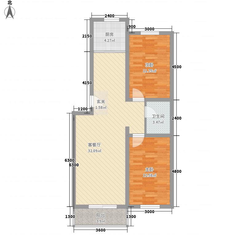 新舒杰座88.13㎡户型2室2厅1卫1厨