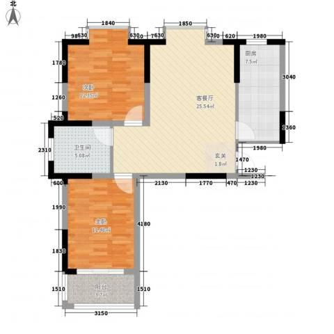 大成优盘2室1厅1卫1厨74.54㎡户型图