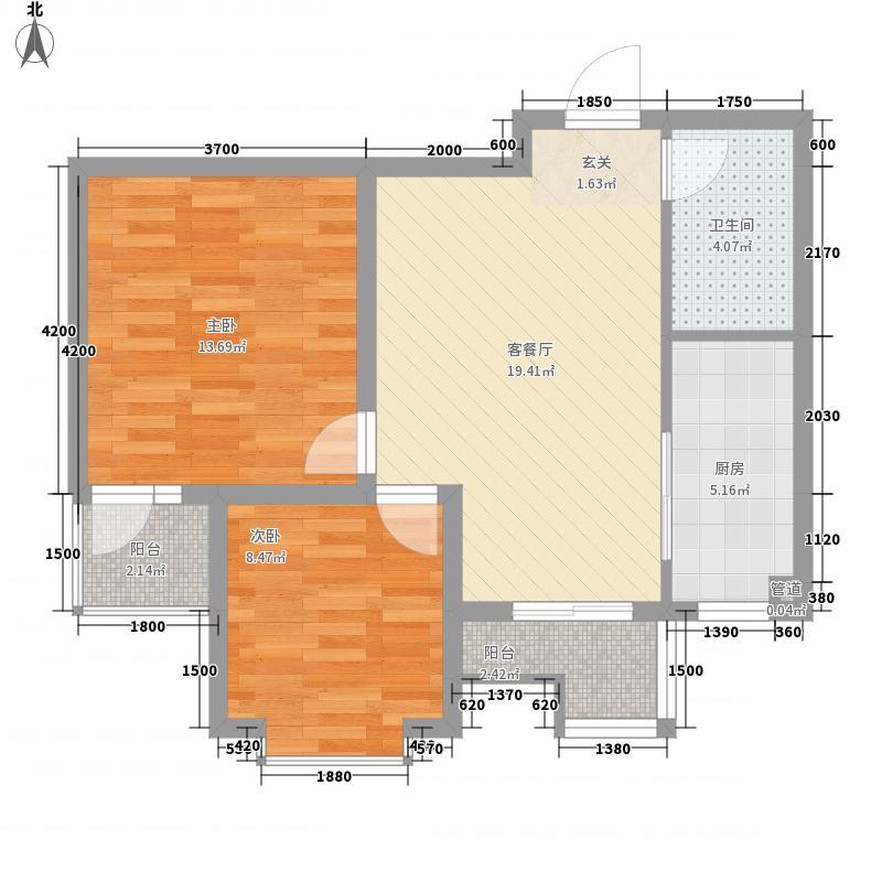 碧盛家园B2户型2室2厅1卫1厨