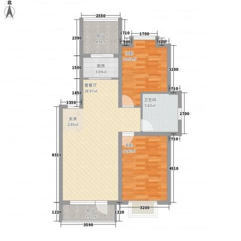 包豪斯国际社区2室1厅1卫1厨79.00㎡户型图