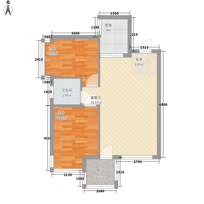 龙族海景88.00㎡户型2室2厅1卫1厨