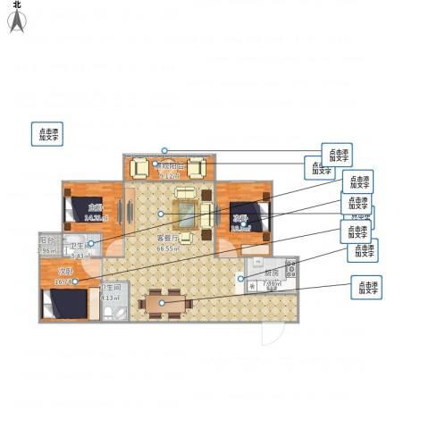 永升丽景3室1厅2卫1厨185.00㎡户型图