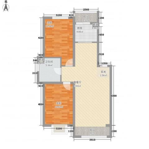 包豪斯国际社区2室1厅1卫1厨72.28㎡户型图
