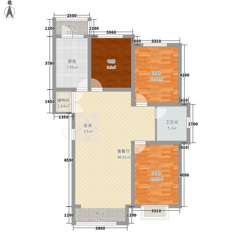 包豪斯国际社区12.87㎡B~户型3室2厅1卫
