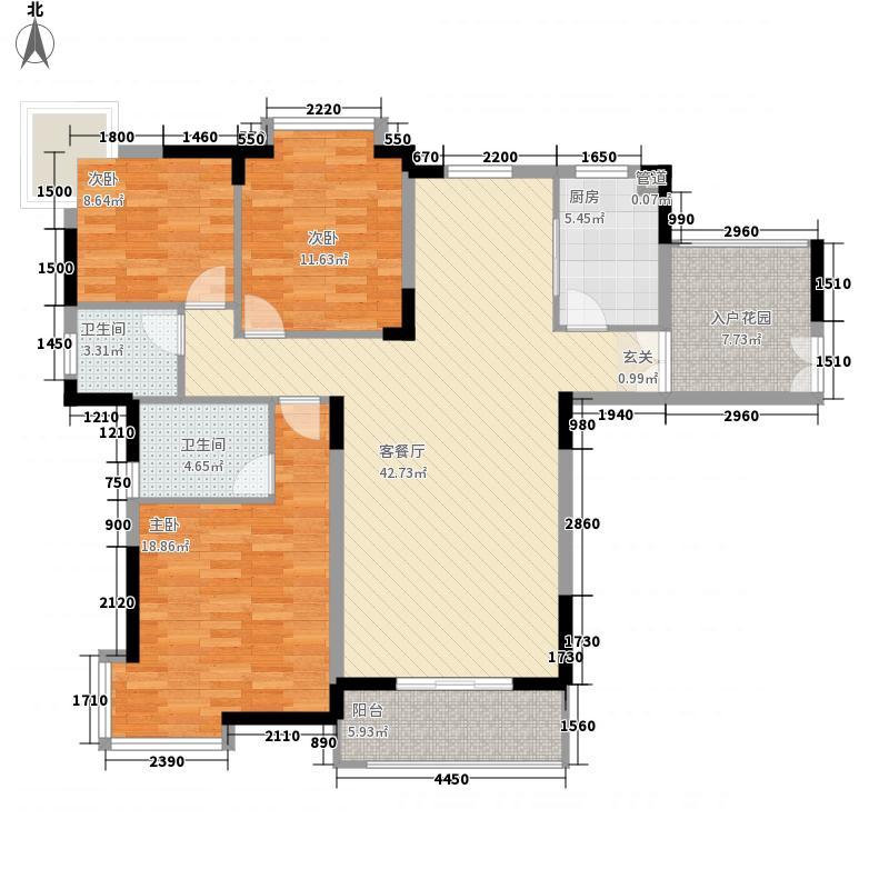 中航鼎尚华庭138.81㎡户型3室2厅2卫