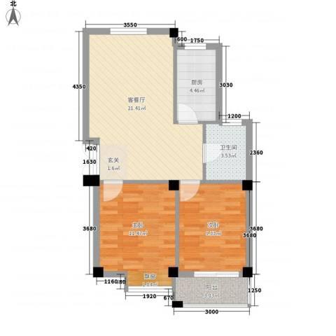 128国际公寓2室1厅1卫1厨75.00㎡户型图