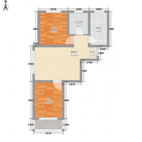 城南春晓2室1厅1卫1厨79.00㎡户型图
