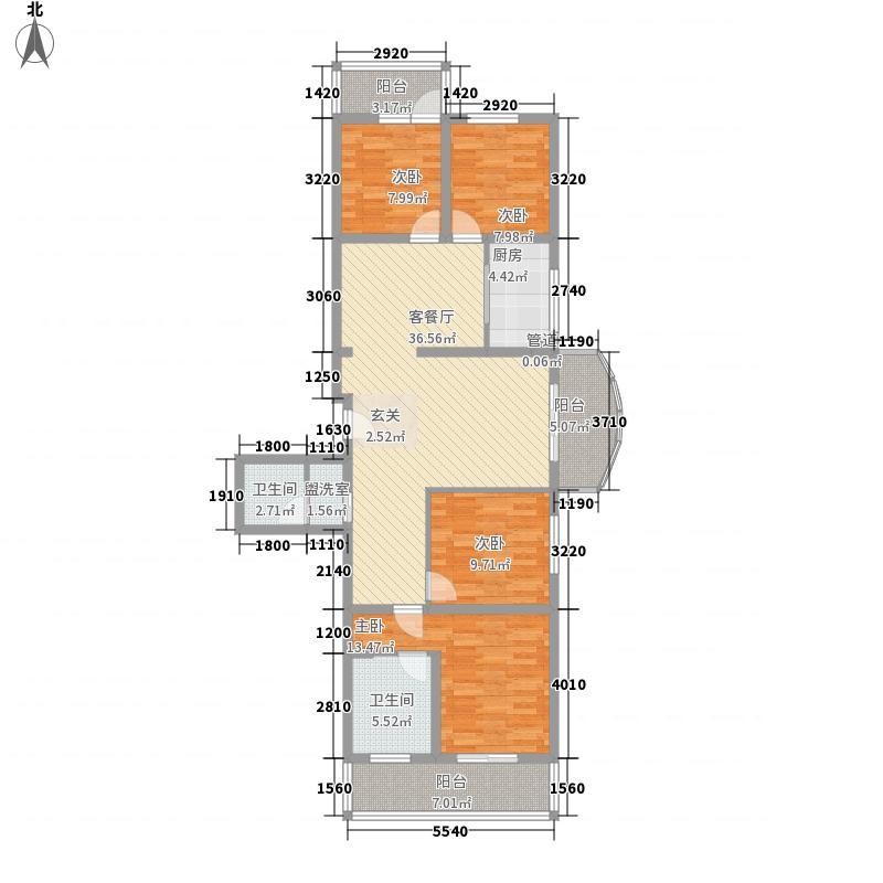 珠峰苑152.31㎡2号楼E户型4室2厅2卫1厨