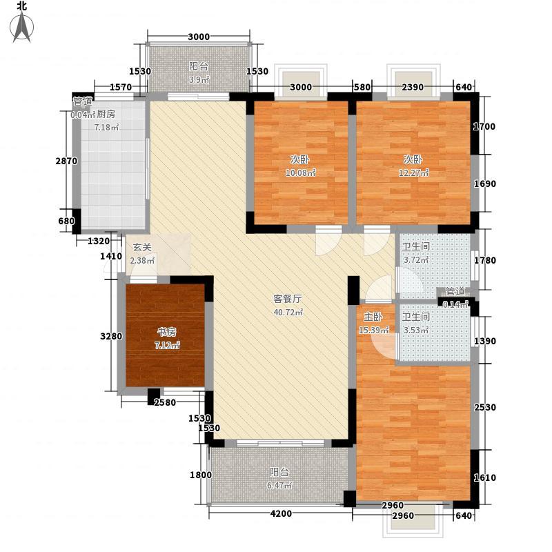 文昌苑4室1厅2卫1厨143.00㎡户型图