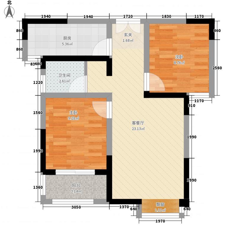 长江一号2室1厅1卫1厨77.00㎡户型图
