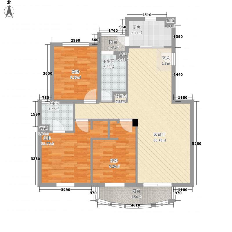 恒达星湖湾1#、7#、8#、9#楼B户型3室2厅2卫1厨