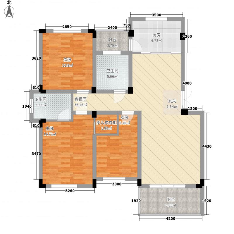 文昌苑122.35㎡5、6#楼D7户型3室2厅2卫1厨