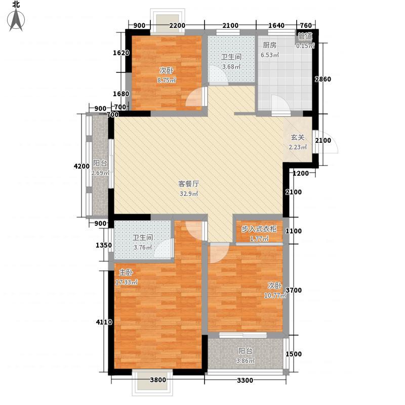 金海国际花园134.71㎡68-A户型3室2厅2卫